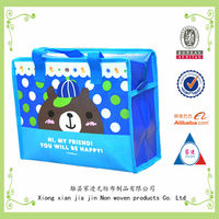 2014 new style zipper pp non woven shopping bag