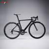 HONGFU BIKE R8, chinese carbon bike, newest design aero frame in 2016!