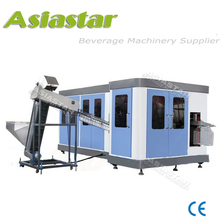 Factory produce 4500BPH automatic plastic bottle making machine price