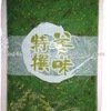 2017 Seasoned Seaweed Salad Frozen Seasoned
