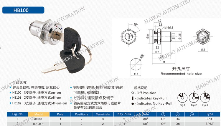 16mm electrical key switch 2 position