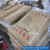 Alibaba china cuctomize plastic kraft paper valve bag