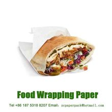 Custom Printed Food Grade Oil Resistant Greaseproof Shawarma Wrapping Paper