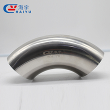 Pipe Fittings Short Sanitary Welded Elbow 90 degree