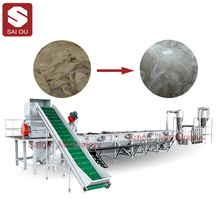 SAIOU PP PE waste Plastic film washing recycling machine