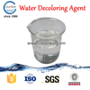 /product-detail/cas-no-55295-98-2-water-treatment-chemical-resin-60351654406.html