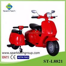 Newest Perfect Design Kids Motorbikes For Sale, Kids Mini Electric Motorcycle, Kid Motorcycle ST-L8821