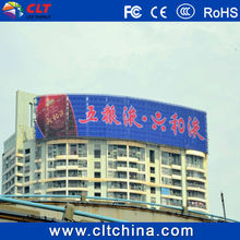 led P10mm display screen board xxx video outdoor/dip 346 12mm led advertising sing billboard full color