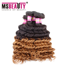 Brand new with CE certificate Xuchang factory beautiful girl like queen weave beauty ltd