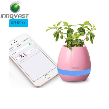 Christmas Gift Magic Flower pot Smart Music LED light plastic Flower Pot With Bluetooth Speaker