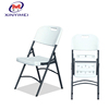 outdoor furniture general use and garden wholesale folding chairs
