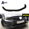 Mercedes C class W204 facelift C63 Look carbon fiber bumper front lip for W204 original model