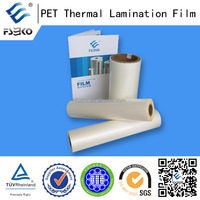 pet lamination roll film/PET laminating film/PET thermal lamiantion film