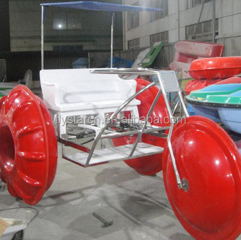 salt water park water tricycle bike for sale