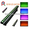 18x10W RGBW 4in1 high power color project.led wall washer,dmx control the light