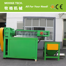 Plastic film squeezing / squeezer machine for waste plastic recycling