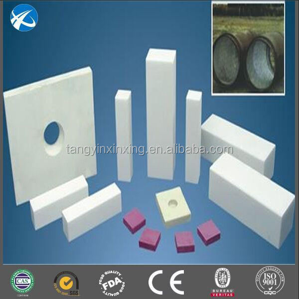 white plastic pad/thickness UHMW block/shaped pieces