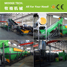 Full auto Plastic film recycling machine/PE PP Film washing recycling line