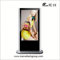 55 inch floor stand lcd monitor scrap