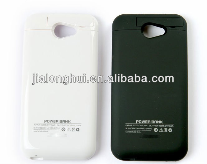 Factory supply backup battery for HTC One X 2200mAh