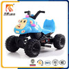 Small ride on toy motorbike electric car four wheels battery kids motorcycle