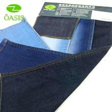 China cheapest cotton rayon denim fabric for skinny jeans