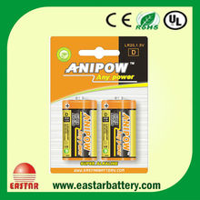 2015 top selling products r20 dry battery D Size 1.5v um1 alkaline battery