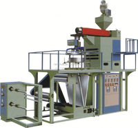 used hdpe blown film machine