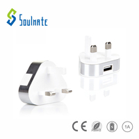 Wholesale Universal 5V 1A UK 3 Pins USB Phone Charger Adapter with CE&ROHS&IEC Certification