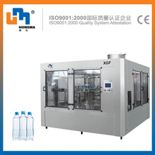 complete mineral water plant bottling machine