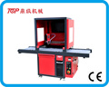 CCD visual orientation spraying machine
