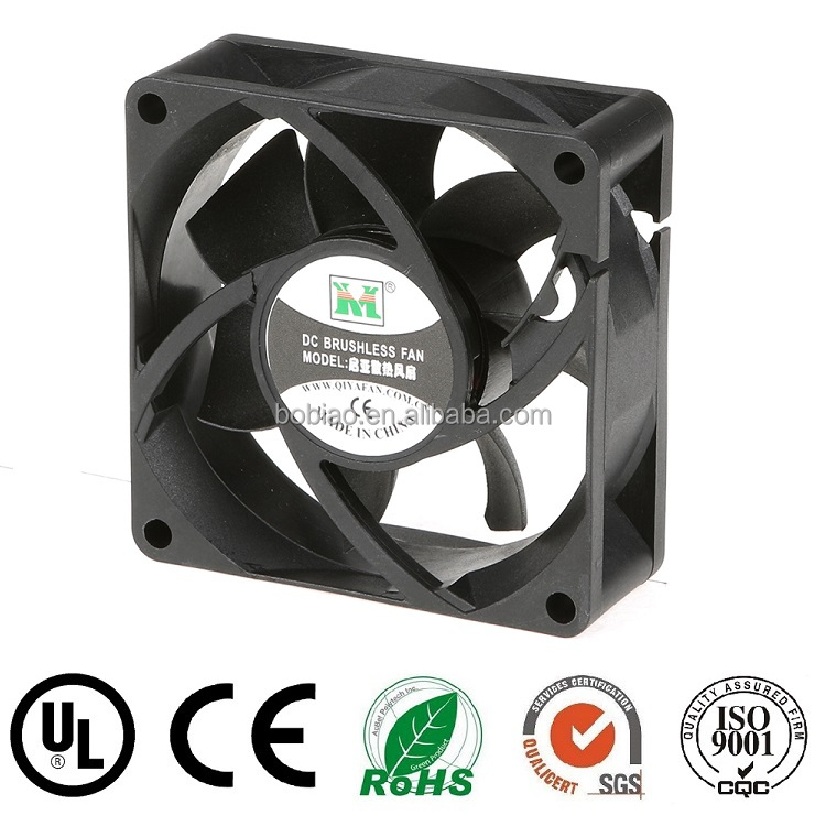 70mm 70x70x25mm 7025 12v 24v small dc 5v (ED7025S(B)12H) 12v micro mini powerful air cooler brushless computer cpu axial fan