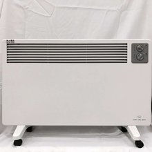 CLS200A Indoor Waterproof Convevtor Heater