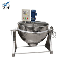 Double layered vacuum cream electric stainless steel jacketed kettle