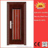 top quality commercial security fireproof entry doors