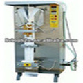 Automatic water bagging machine/small bag water packing machine