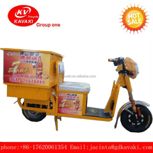 Closed-load express delivery tricycle and solar express electric cargo tricycle