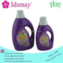 High performance laundry detergent liquid