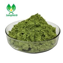 2018 Hot sale & high quality Fat soluble 15% CHLOROPHYLL 11006-34-1CHLOROPHYLL PASTE
