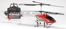 2.4G big rc model RTF helicopter