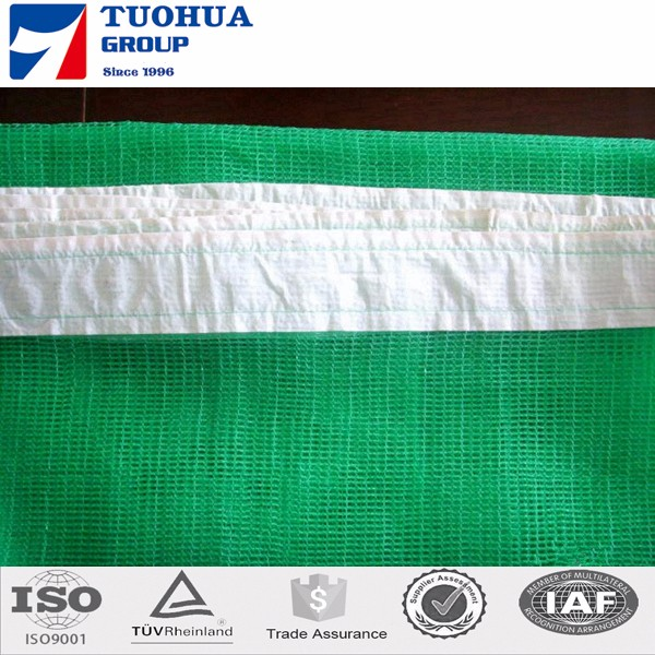 100GSM construction safety net ,scaffold safety net