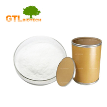 Manufacturer Supply Pure Natural Stevia Leaf Extract Powder 10:1