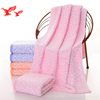 /product-detail/china-wholesale-super-luxury-soft-good-quality-bamboo-bath-towel-1987689834.html