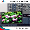 DIP468 Mountain A-Li P6 New Product DIP 3in1 LED Display Outdoor,Full Color LED Screen Price