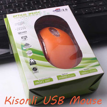 Wired funny computer mouse with LED light with beautiful packing box