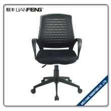Wholesale cheap price modern furniture Office Chairs for sale