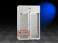 12LT Upright open door Display Chiller Refrigerating freezer for drug, freezen food, seafood, used in kitchen and medicine store