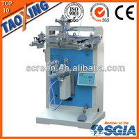 ceramic mug/paper cup/glass cup screen printing machine
