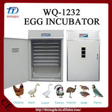 New design chicken poultry incubator with low price