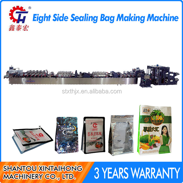Best Design Eight side sealing bag forming equipment